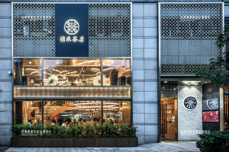 深圳携米餐饮空间设计案例