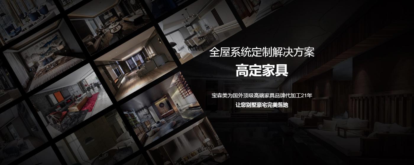深圳火锅桌家居